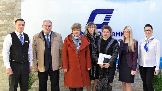 Белагропромбанк - все кредиты Белагропромбанка в 2018.