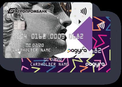 Платежная система Приднестровья